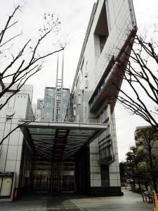 大田区産業センター